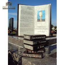 Креативный памятник 30 Книга — ritualum.ru